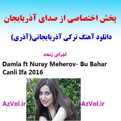 دانلود آهنگ آذری جدید Damla ft Nuray Meherov به نام Bu Bahar